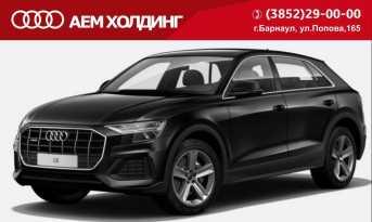 Барнаул Q8 2020
