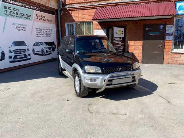 Toyota RAV4, 1999 год, 409 990 руб.