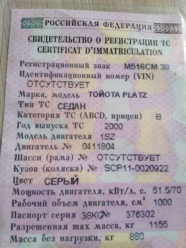 Toyota Platz, 2000 год, 60 000 руб.