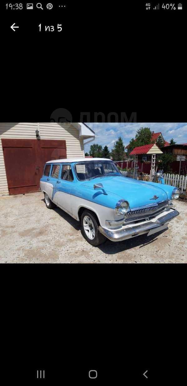 Прочие авто Россия и СНГ, 1969 год, 250 000 руб.
