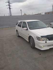Златоуст Vista Ardeo 2001