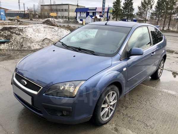 Ford Focus, 2007 год, 255 555 руб.