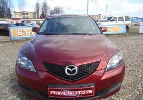 Ярославль Mazda3 2008