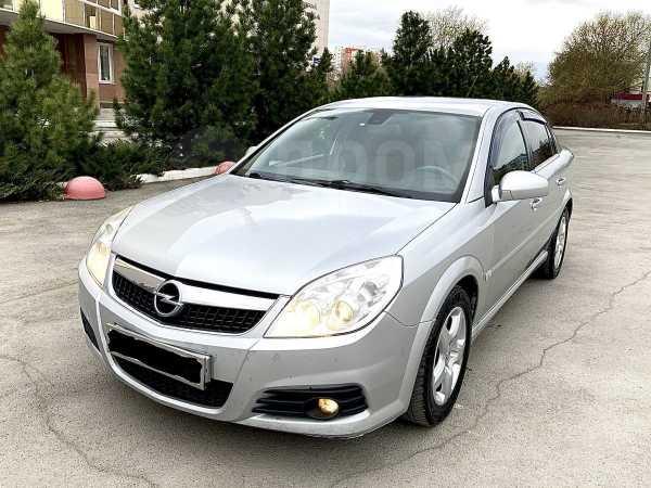Opel Vectra, 2007 год, 219 000 руб.