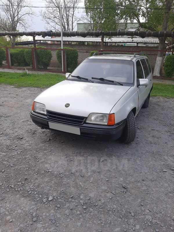 Opel Kadett, 1989 год, 32 000 руб.