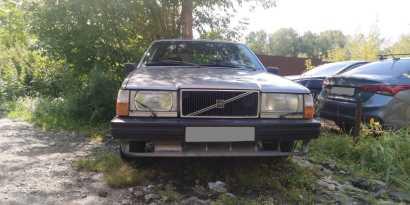 Зеленодольск 740 1984