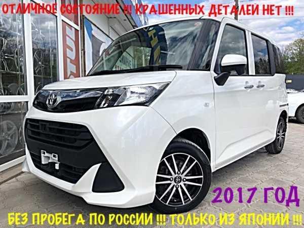 Toyota Tank, 2017 год, 725 000 руб.