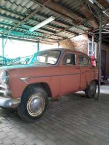 Краснодар 407 1959