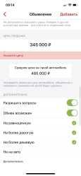 Ravon R2, 2016 год, 345 000 руб.