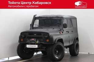 Хабаровск 3151 2001
