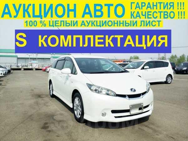 Toyota Wish, 2011 год, 847 000 руб.