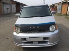 Ангарск S-MX 2001