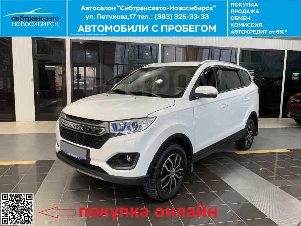 Lifan Myway, 2018 год, 719 000 руб.