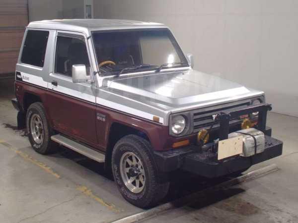 Toyota Blizzard, 1996 год, 365 000 руб.