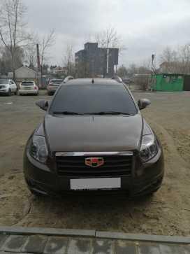 Екатеринбург Emgrand X7 2014