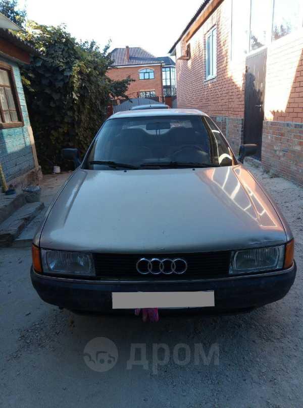 Audi 80, 1988 год, 75 000 руб.