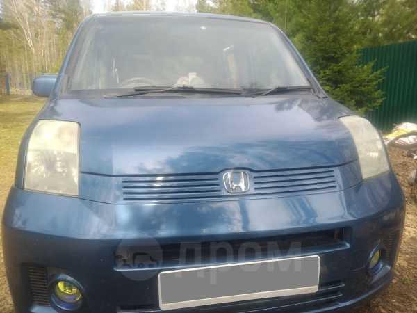 Honda Mobilio, 2006 год, 320 000 руб.