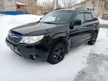 Салехард Forester 2008
