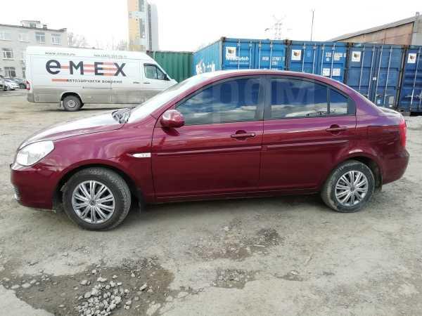 Hyundai Verna, 2008 год, 199 000 руб.