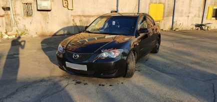 Орск Mazda3 2005