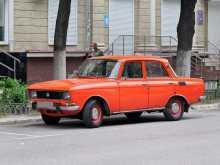 Воронеж 2140 1977