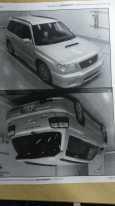 Subaru Forester, 1999 год, 525 000 руб.