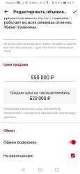 Kia Cerato, 2011 год, 550 000 руб.