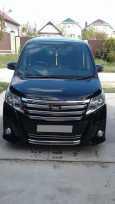 Toyota Noah, 2014 год, 1 570 000 руб.
