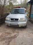 Suzuki Escudo, 2000 год, 370 000 руб.