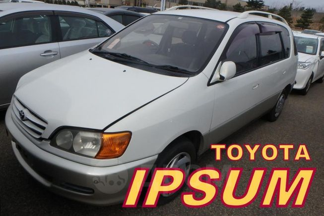 Toyota Ipsum, 1999 год, 249 000 руб.