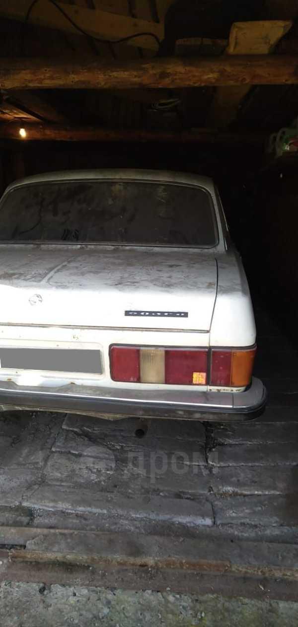 ГАЗ 3102 Волга, 1997 год, 17 000 руб.