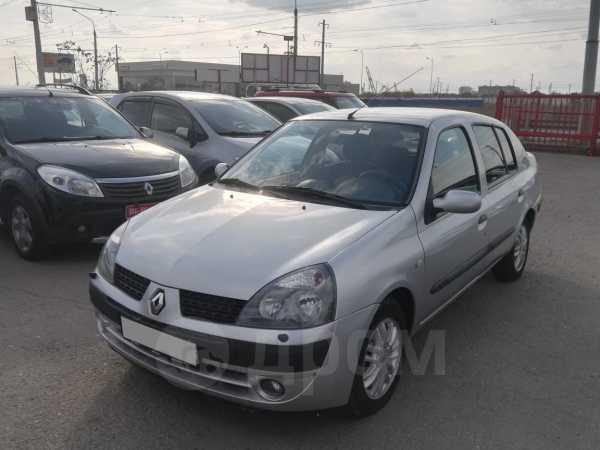 Renault Symbol, 2005 год, 210 000 руб.
