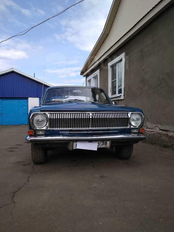 ГАЗ 24 Волга, 1975 год, 210 000 руб.