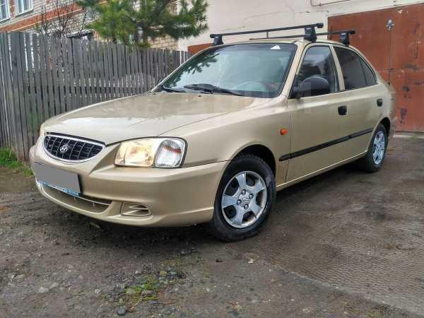 Hyundai Accent, 2005 год, 145 000 руб.