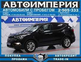 Красноярск Santa Fe 2017
