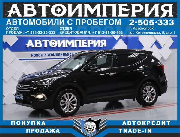Hyundai Santa Fe, 2017 год, 1 738 000 руб.