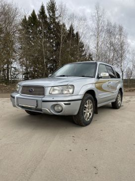 Обнинск Forester 2002