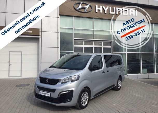 Peugeot Traveller, 2019 год, 2 299 000 руб.
