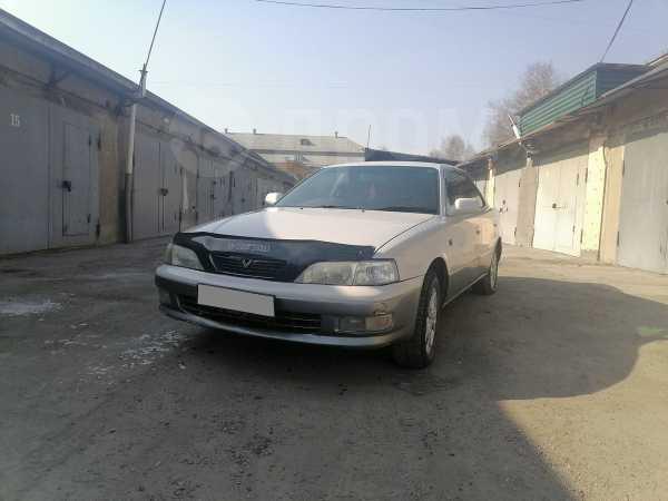 Toyota Vista, 1994 год, 149 000 руб.