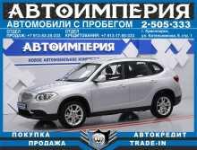 Красноярск V5 2014
