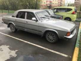 Омск 3102 Волга 2006