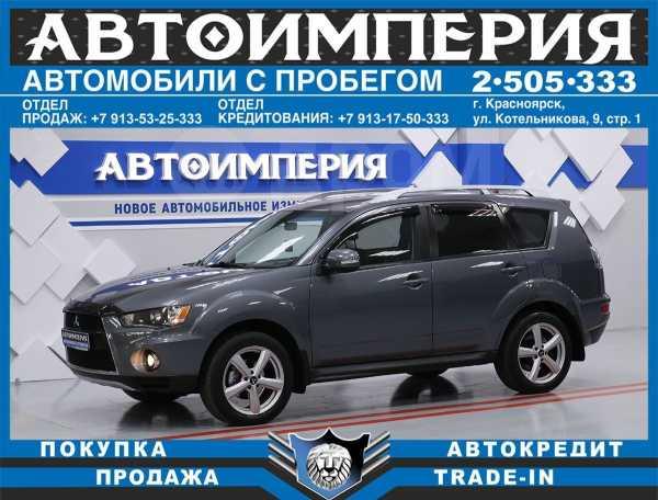 Mitsubishi Outlander, 2010 год, 738 000 руб.