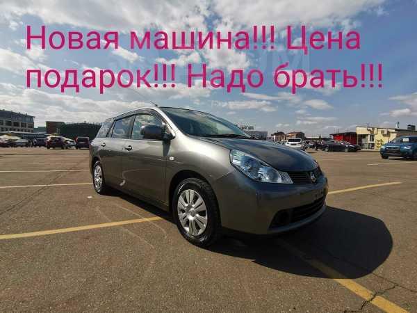 Nissan Wingroad, 2015 год, 615 000 руб.