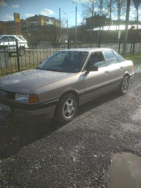 Audi 80, 1988 год, 130 000 руб.