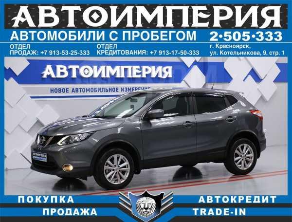 Nissan Qashqai, 2016 год, 1 118 000 руб.