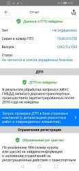 УАЗ Патриот, 2015 год, 545 000 руб.
