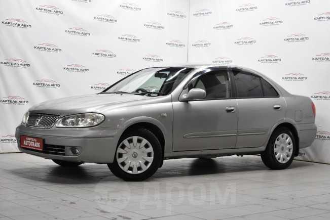 Nissan Bluebird Sylphy, 2004 год, 259 000 руб.