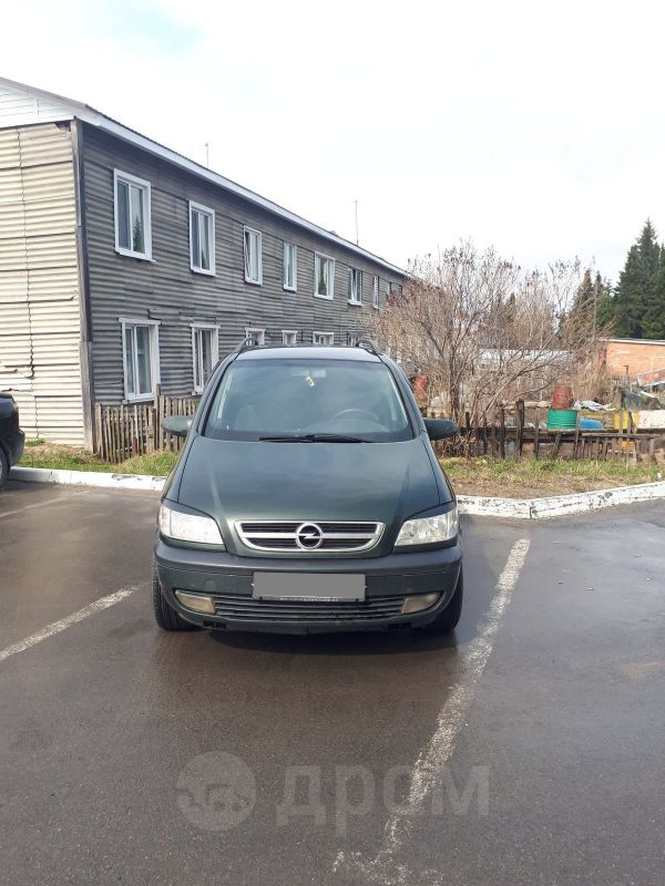 Opel Zafira, 2003 год, 260 000 руб.