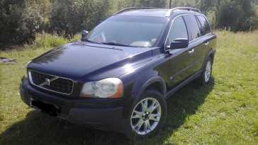 Барнаул XC90 2003