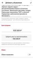 Kia Sportage, 2014 год, 870 000 руб.